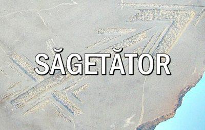 ZODIA SAGETATOR ACVARIA.COM