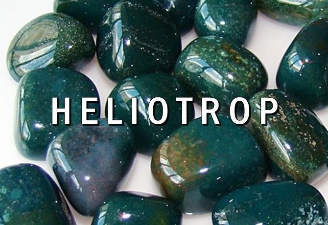 Despre piatra naturala de HELIOTROP